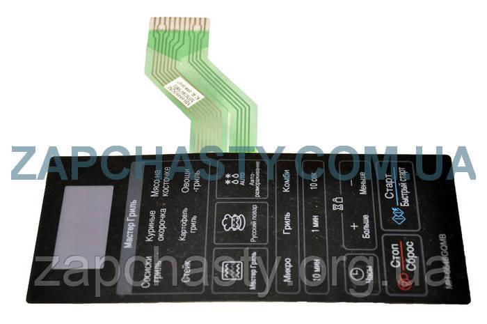 Сенсорная панель микроволновой печи LG MFM38479801 (MH-6646GQMB)