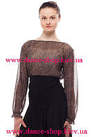 Блуза для латины (1480)
