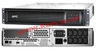 ИБП APC Smart-UPS 3000VA LCD RM 2U 230V (SMT3000RMI2U)