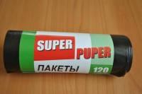 Мусорный мешок 120 л SUPER PUPER
