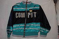 Куртка ветровка р 2-3 года