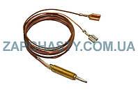 Термопара газ-контроль  600 mm Amica 551-17