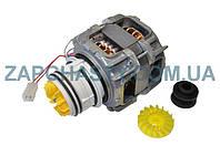 Двигатель-насос ПММ Zanussi 50273432