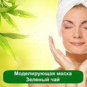 Моделирующая маска Зеленый чай, 1 кг