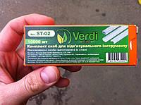 Скобы для подвязки винограда, для подвязочного инструмента ST-02 Verdi Line скобы подвязочные, скобы тапинера , фото 1