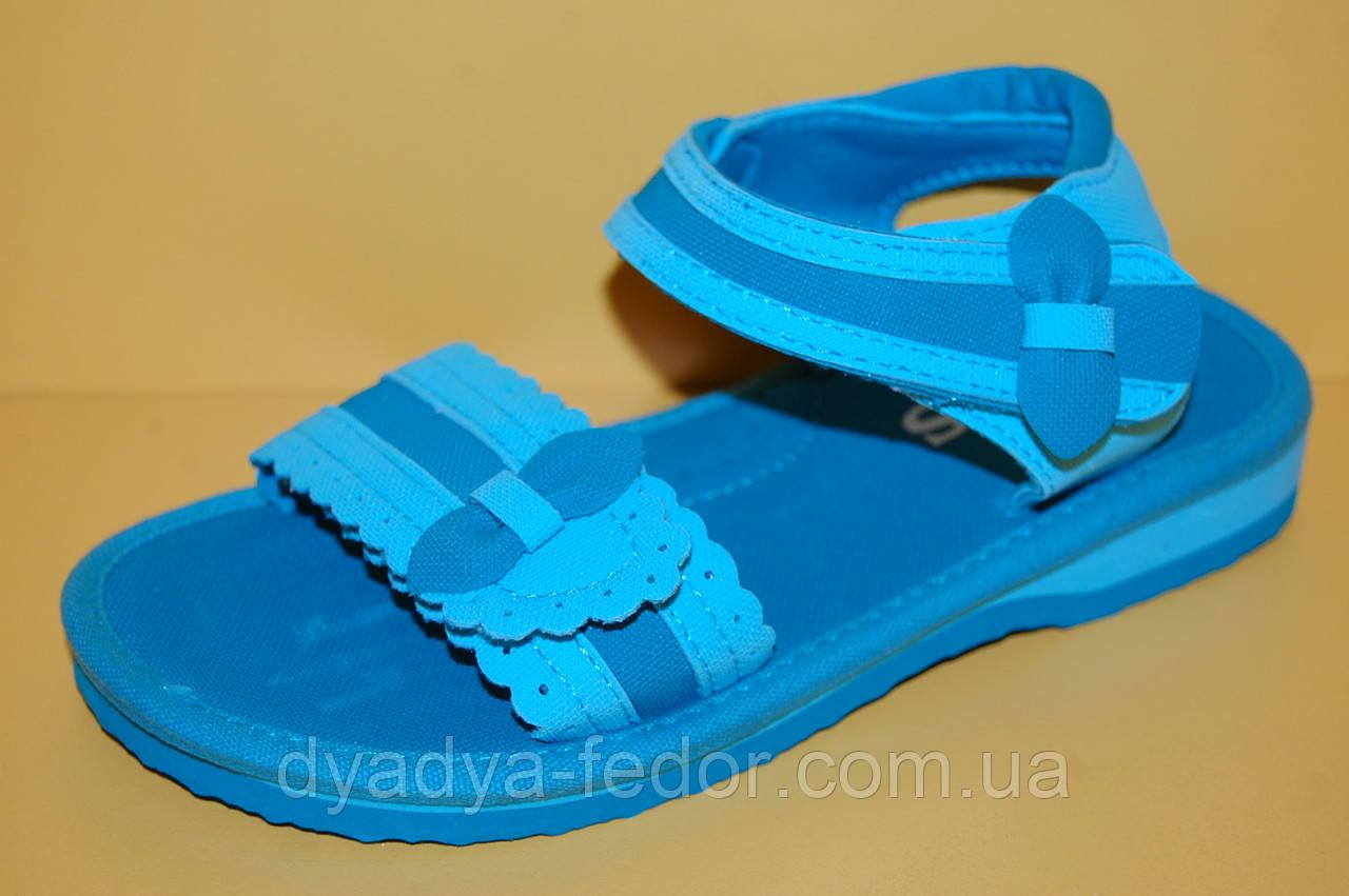 Пляжные сандалии ТМ Bitis Код 13942/Б размеры 28, 31