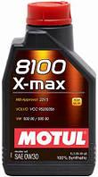 MOTUL 8100 X-MAX 0W-30 1L масло моторное