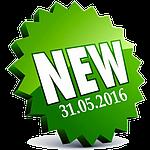 Обновление ассортимента от 31.05.2016