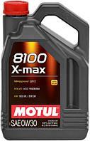 MOTUL 8100 X-MAX 0W-30 4L масло моторное