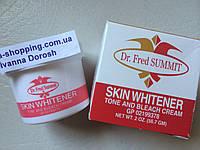 DR. FRED SUMMIT Skin Whitener отбеливающий крем от пигментации