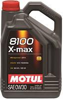 MOTUL 8100 X-MAX 0W-30 5L масло моторное