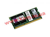 Оперативная память Kingston 8GB 1333MHz DDR3 Non-ECC CL9 SODIMM (KVR1333D3S9/8G)