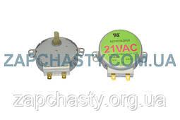 Двигатель микроволновая печь  21V/ 2.5/3rpm d=6х7mm L=16mm