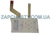 Сенсорная панель СВЧ Samsung DE34-00018M (CE2833NR)