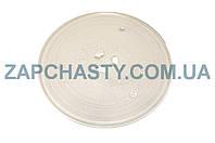Тарелка микроволновой печи d=288мм под куплер,Samsung DE74-20102D