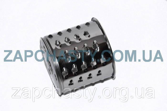 Терка-цилиндр кухонный комбайн Moulinex SS-989853