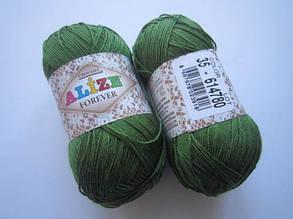 Пряжа Форевер Ализе темно-зеленый