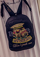 Школьный рюкзак с принтом собаки черный