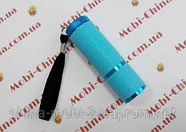 Ультрафіолетовий LED ліхтарик для сушіння гель лаку UF ЛІХТАРИК new, фото 3