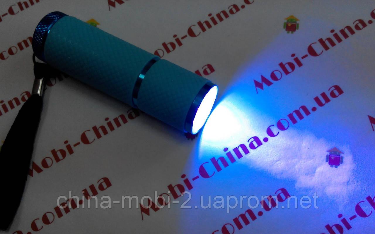 Ультрафиолетовый LED фонарик для сушки гель   лака UF ФОНАРИК new