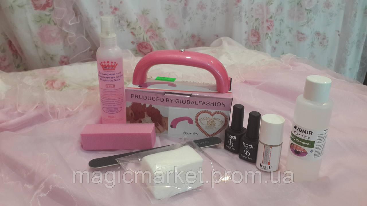 """Стартовый набор для покрытия гель лаком с лампой мини - Интернет-магазин  """"Magic Nails"""" в Одессе"""