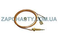 Термопара газ-контроль  900 mm Italres