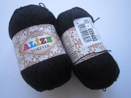 Пряжа Форевер Ализе черный