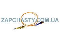 Термопара газ-контроль H4776 (600mm)