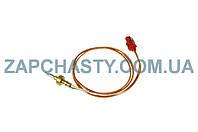 Термопара газ-контроль H4796