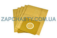 Мешок пылесоса Saturn ST01 C одноразовый (5шт.)