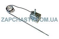 Термостат духовки EGO 55.17042.060(50-250)