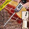 "Термометр для еды и воды - ""Food Thermometer"" - Оригинал!"