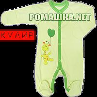 Человечек для новорожденного р. 56 тонкий ткань КУЛИР 100% хлопок ТМ Свит 3120 Зеленый