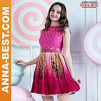 "Короткое нарядное платье ""Алана"""