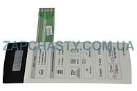 Сенсорная панель СВЧ LG MFM61848801 (MS1949W)