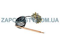 Термостат Tempomatic (0-40) инкубатора