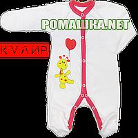 Человечек для новорожденного р. 56 тонкий ткань КУЛИР 100% хлопок ТМ Свит 3120 Бежевый с коралловым