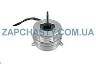 Двигатель для наружного блока кондиционера Samsung ASS015WTVA