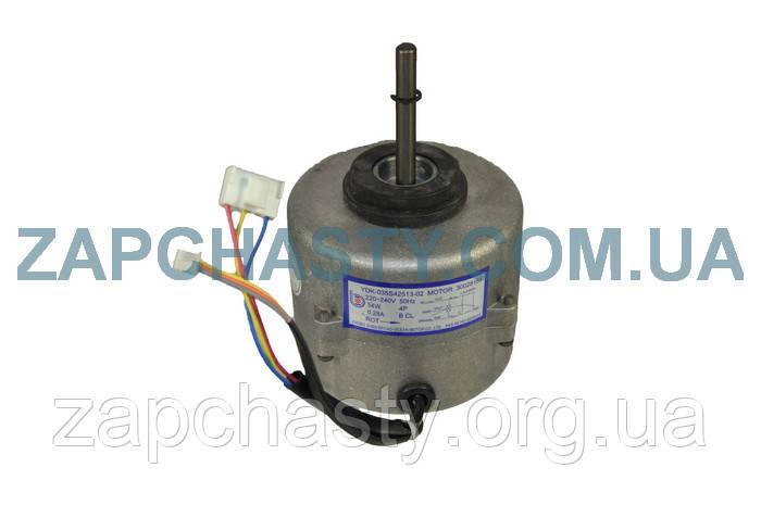 Двигатель для наружного блока кондиционера, YDK-035S42513-02