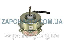 Двигатель для наружного блока кондиционера, YDK-26-6Y
