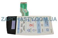 Сенсорная панель СВЧ LG 350681A019A (MB-4346C)
