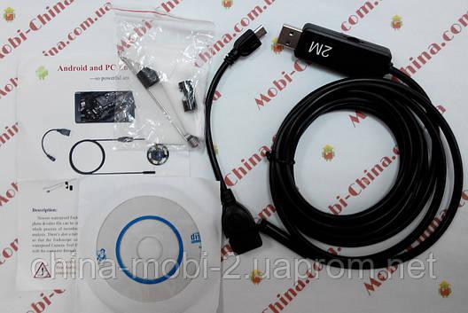 Технический эндоскоп 2м USB-камера бороскоп, водонепроницаемая для ПК и Android, фото 2