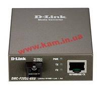 Медиаконвертер D-Link DMC-F20SC-BXU/A1A (DMC-F20SC-BXU/A1A)