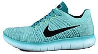 Женские кроссовки Nike Free Run 5,0 Cyan, найк фри ран зеление с бирюзовим