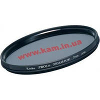 Светофильтр Kenko PRO1D C-PL 58mm (235887)