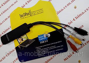 Easy CAP 1ch - USB DVR устройство для захвата и записи видео на PC, 1 канал, фото 2
