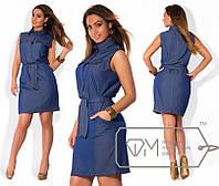 Нарядное модное платье из тонкого стрейч-джинса,модель № X4323