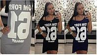 """Платье """"Tom Ford - 61"""""""