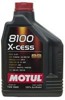 MOTUL 8100  X-cess 5W-40 2л моторное масло