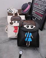 Молодежный рюкзак для стильных девушек